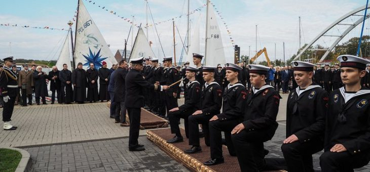 Swearing-in ceremony of first grade students of Maritime School in Kołobrzeg