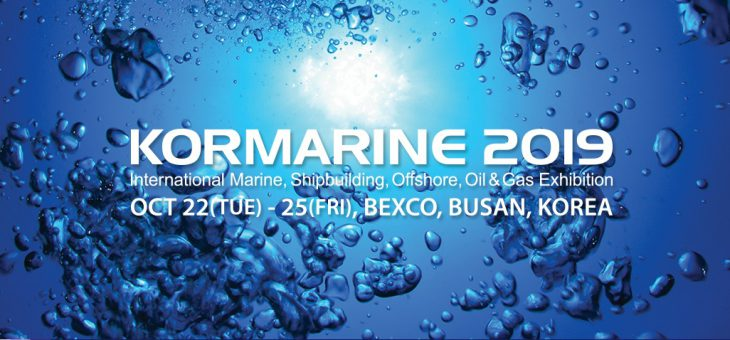 ENAMOR na KORMARINE Conference 2019 w BEXCO, BUSAN (KOREA)